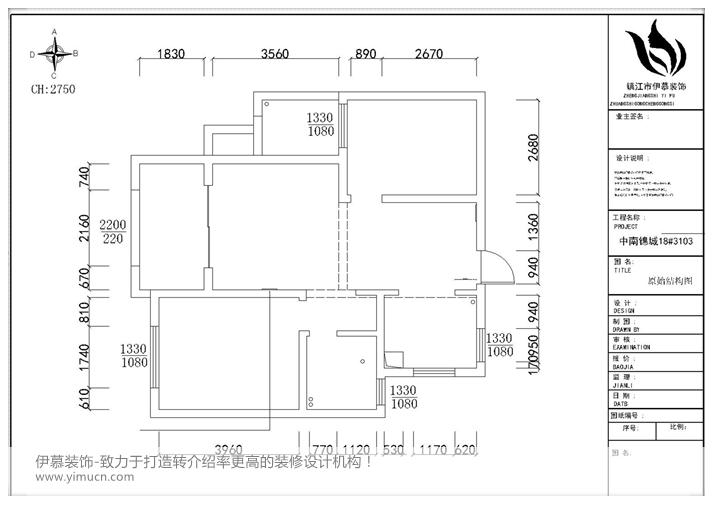 中南御锦城18-3103-Model.jpg